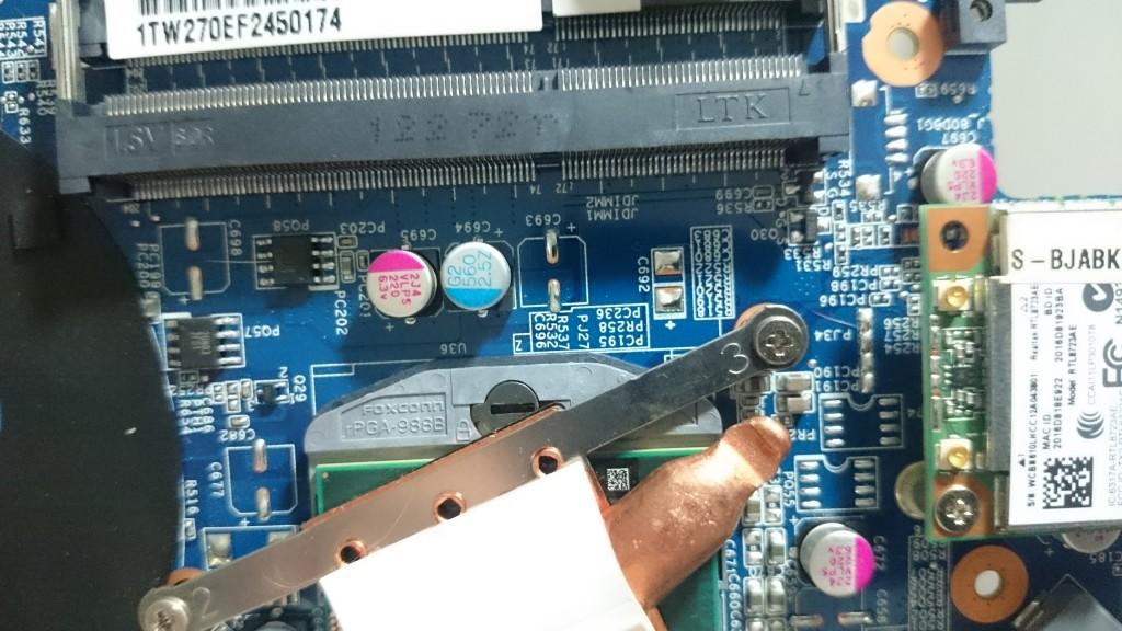 Сокет rPGA988B фото 3