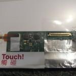 Купить матрицу (экран) для ноутбука 14 B140XW01 V.9.JPG