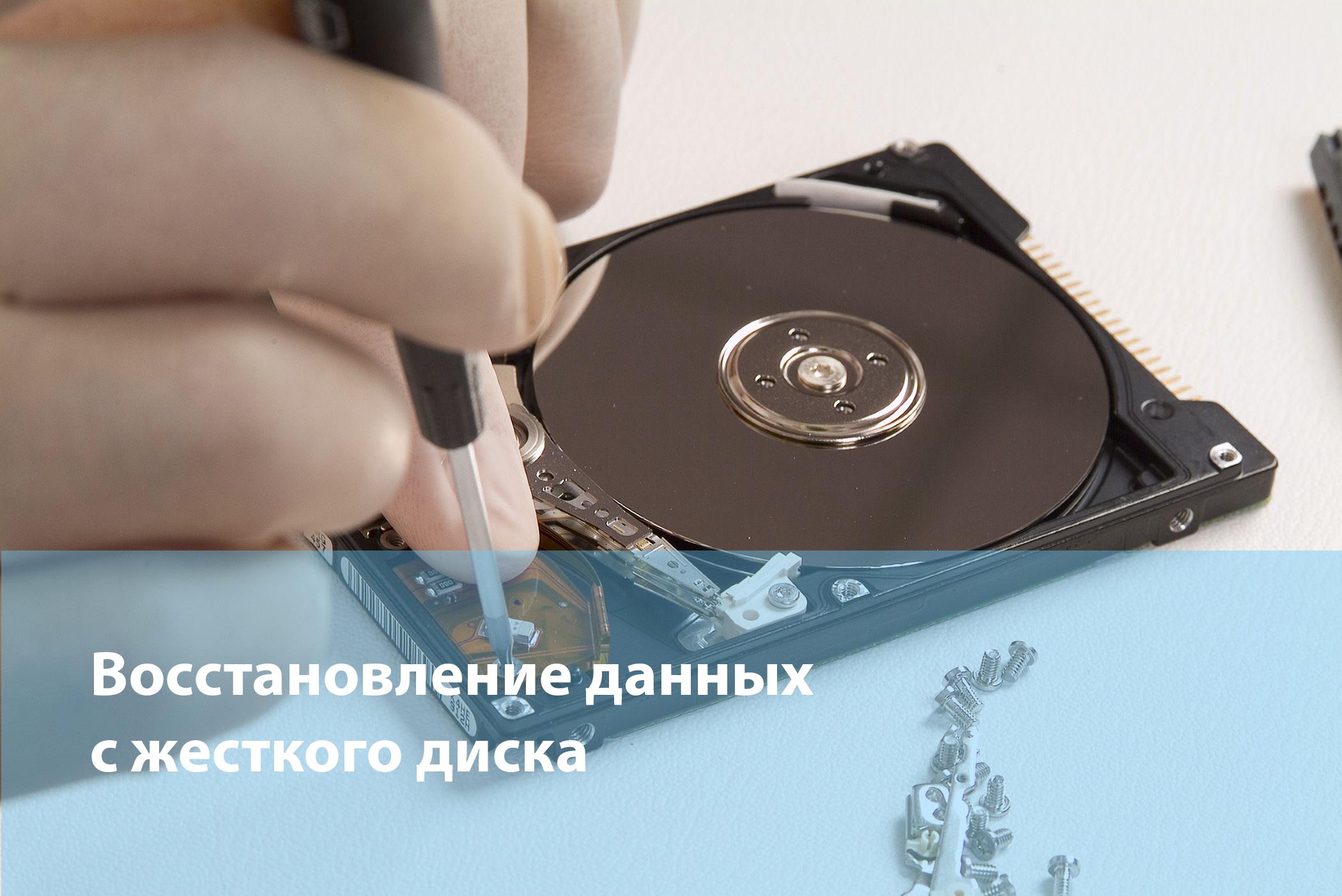 Как сделать загрузочным внешний USB HDD (жесткий диск) 4
