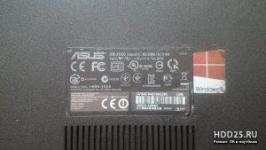 Запчасти для ASUS X550D