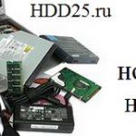 Скупка слоаманных ноутбуков Влдаивосток