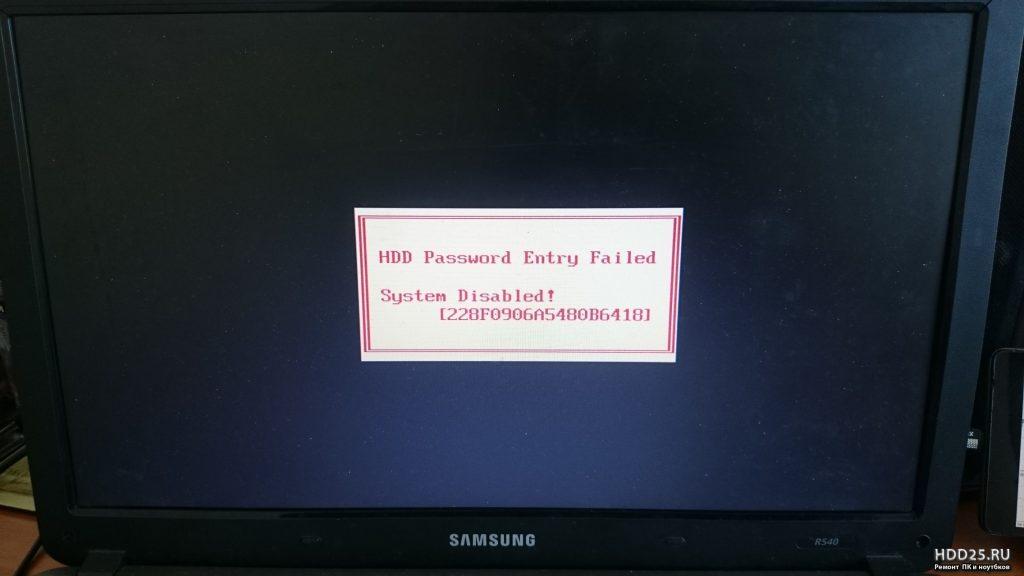 Сбросить пароль на HDD за 5 минут