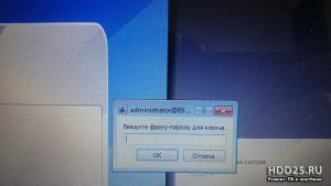x2go подтверждение паролья