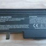 Продам батарею для DNS 0123955 VME50