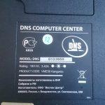 Продам DNS 0123955 VME50