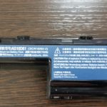 Батарея для Acer Aspire 5551G NEW75 купить