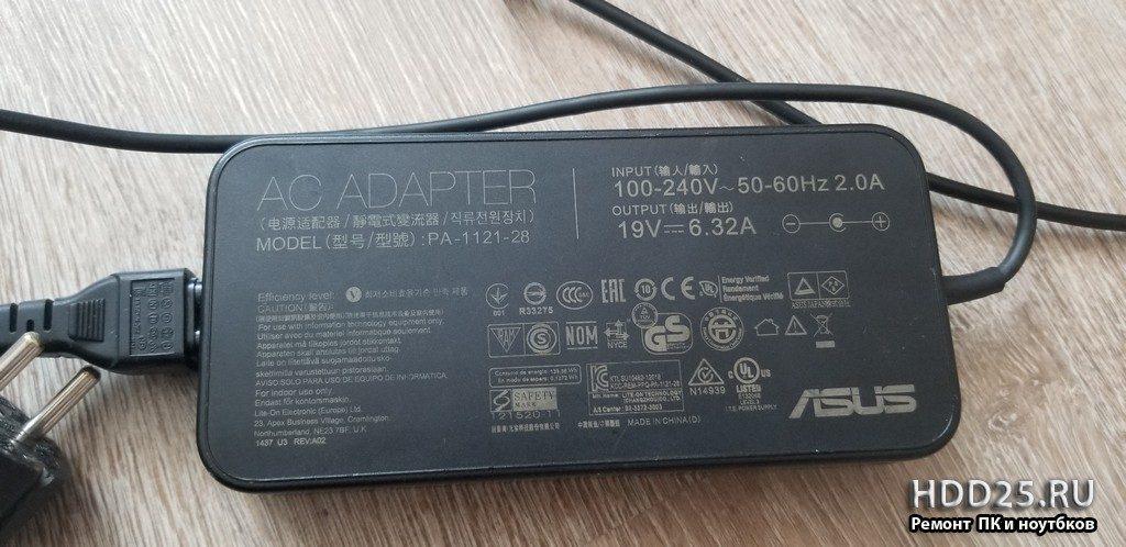 купить зарядное устройсво для Asus N551j