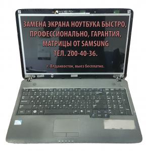 Замена экрана матрицы ноутбука Владивосток