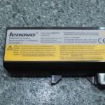 Батарея