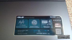 Купить ноутбук в разбор на запчасти Asus R510C