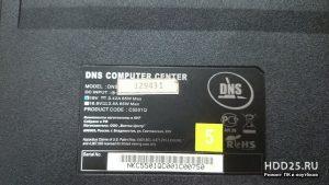 DNS C5501Q prodam zapcasti vladivostok