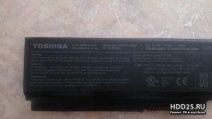 купить батарею pa-3817u-1brs